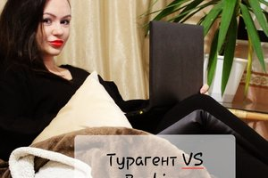Турагент VS Booking